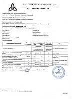 Неонол АФ 9-6