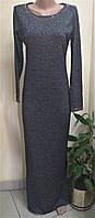 Длинное женское платье серого цвета в стразах