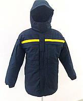 Куртка зимняя ДСНС и МНС (МЧС, рятувальник, спасатель) нового образца темно-синяя