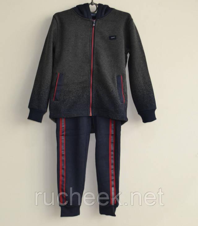 Недорогие спортивные костюмы на мальчика в школу купить