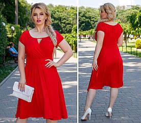 Платье  миди, с коротким рукавом, расклешенная юбка  арт 706/1-610