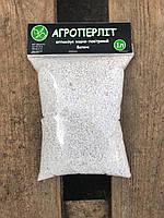 Агроперлит 1 л Украина