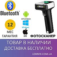 Bluetooth сканер штрих кодов LEMMIX 1900BC, фото 1
