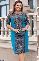 Нарядное платье больших размеров с гипюром голубое
