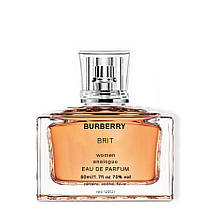 Burberry Burberry Brit Summer 50ml analog