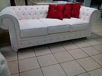 Кожаный трехместный диван Честер