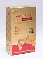 Спрей для лечения кожных заболеваний Yiganerjing