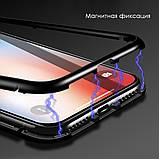 Магнитный металл чехол Metal Frame для Xiaomi Redmi 7 / стекла на дисплей /, фото 2