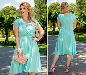 Платье  миди, с коротким рукавом, расклешенная юбка  арт 707/1-610