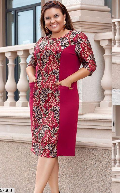 Нарядное платье больших размеров с гипюром бордовое
