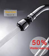 Аэратор для смесителя, экономя воды, фото 1