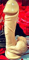 Фаллос на присоске 20 см супер реалистичный