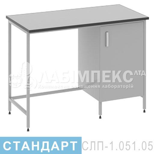 Стол лабораторный пристенный СЛП-1.051.05