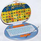 Sega Mega Drive (Комбат 16, обучающая, 2000-х), фото 4