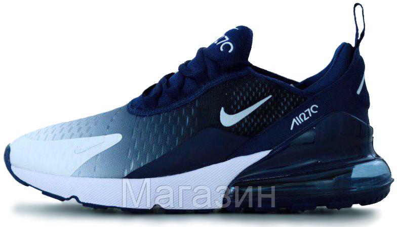 Мужские кроссовки Nike Air Max 270 White/Blue (в стиле Найк Аир Макс 270) белые с синим