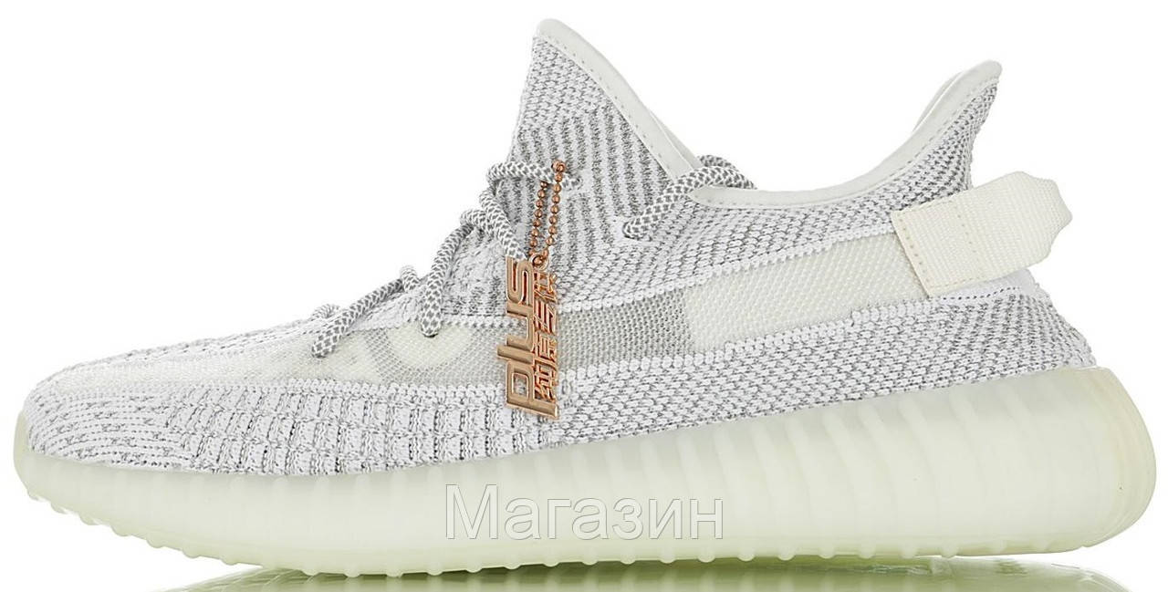 "Женские кроссовки adidas Yeezy Boost 350 V2 ""Static Reflective Grey"" Адидас Изи Буст 350 статик рефлектив"