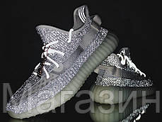 "Женские кроссовки adidas Yeezy Boost 350 V2 ""Static Reflective Grey"" Адидас Изи Буст 350 статик рефлектив, фото 2"