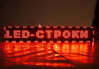 Рекламная светодиодная бегущая строка LED 200*23 Red, электронное табло, уличная рекламная строка, фото 1