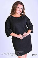 Большое черное замшевое платье, фото 1