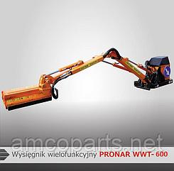 Універсальна стріла агрегована ззаду трактора Pronar WWT-600