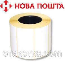 Термоэтикетка 101х101 1000шт для новой почты