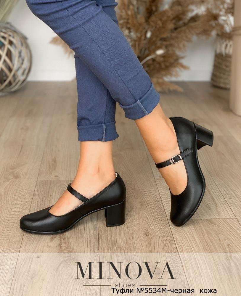Кожаные туфли на устойчивом каблуке 5,5 см (размеры 36-41)