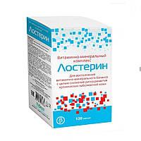 Лостерин витаминно-минеральный комплекс 120 капсул