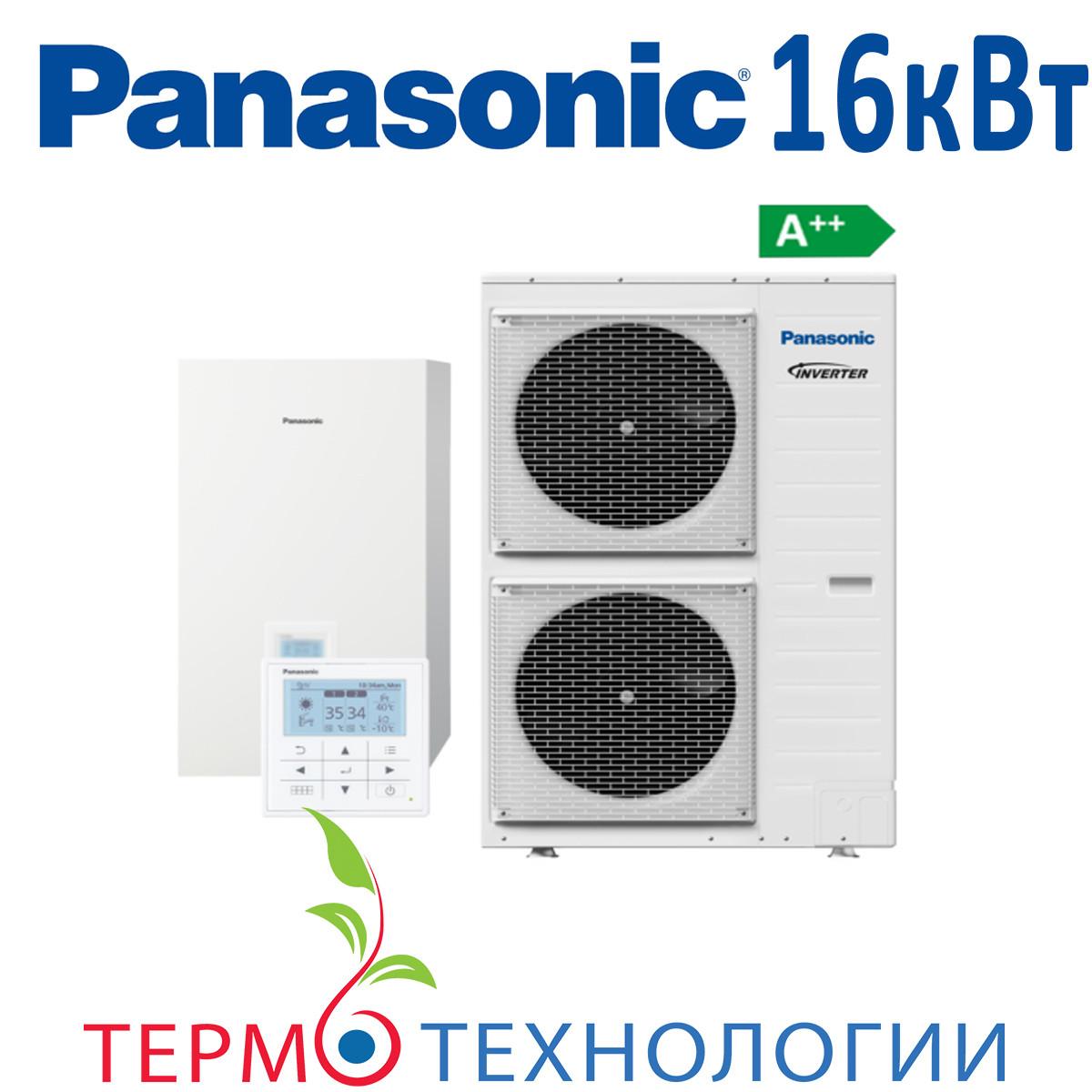 Тепловой насос воздух-вода Panasonic 16 кВт HP с гидромодулем