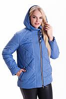 Удобная женская демисезонная куртка в 5 цветах  44-66 размеры в наличии