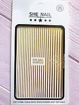Гибкая лента для дизайна ногтей (золото)