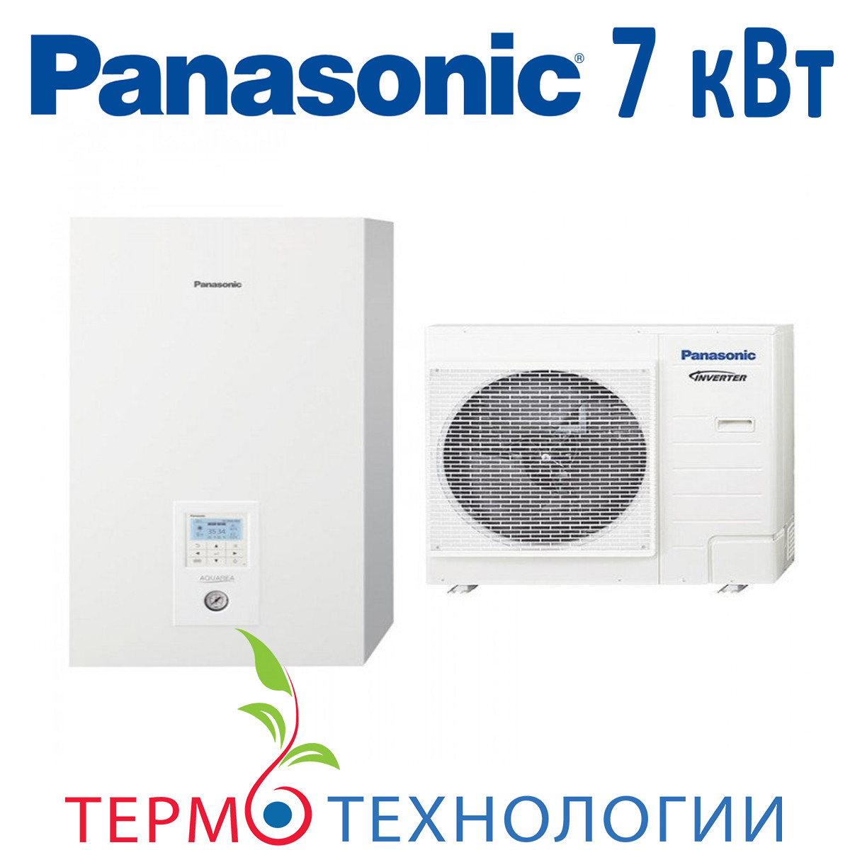 Тепловой насос воздух-вода Panasonic 7 кВт HP с гидромодулем