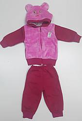 Костюм детский для девочки 44-56 р-р 3х нить махра капюшон молния вышивка.