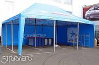 Павильоны, шатры, палатки рекламные, торговые с печатью.