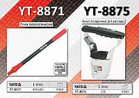 Телескопическая ручка 415-685мм., YATO YT-8871