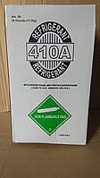 Фреон R-410а (11,3 кг)
