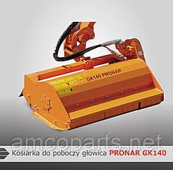 Косарка для обкошування обочин Pronar GK140