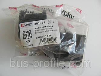 Втулка стабилизатора (переднего) MB Sprinter/VW Crafter 06- (d=20mm) HD — Solgy — 201034