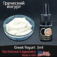 "Ароматизатор TPA (TFA) ""Greek Yogurt"" (Греческий Йогурт) 5мл"