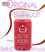 Пигмент Розово-красный (BioТouch, США) 16 мл