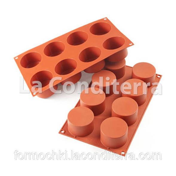 Силіконова форма для випічки Pavoni Cilindro FR017