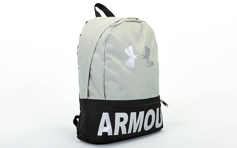 Рюкзак спортивный UNDER ARMOUR GA-7102