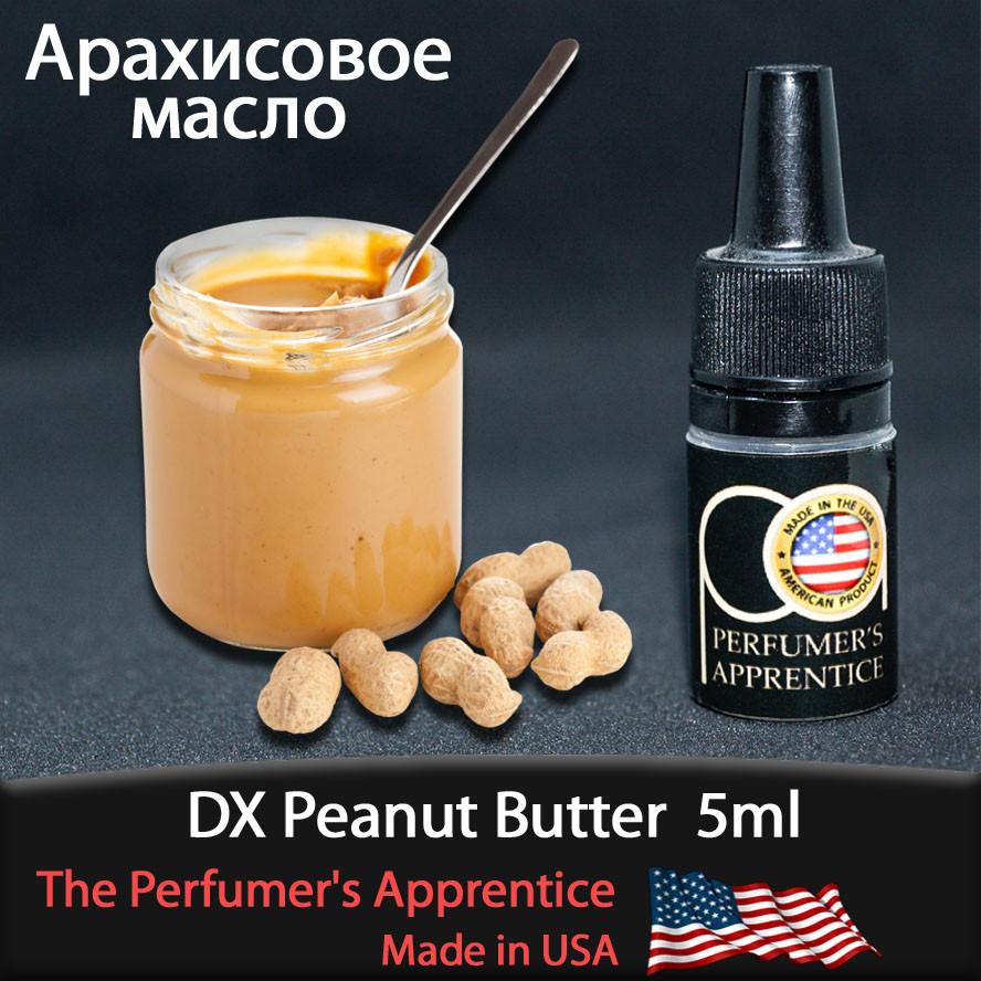 Ароматизатор TPA (TFA) DX Peanut Butter (Арахисовое Масло) 5мл