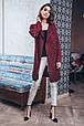 Модный вязанный кардиган Мохито марсала (44-52), фото 3