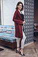 Модный вязанный кардиган Мохито марсала (44-52), фото 4