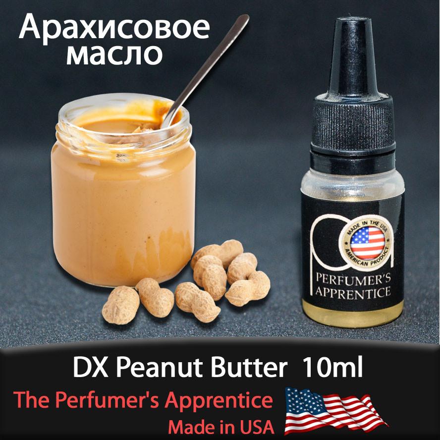 Ароматизатор TPA (TFA) DX Peanut Butter (Арахисовое Масло) 10мл