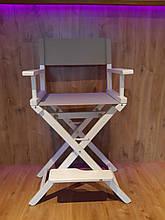 Стул для визажиста, складной, деревянный, стул режиссера, стул для фото сессии, белый с серой тканью