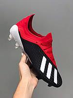 Бутсы Adidas X 18.1          7811