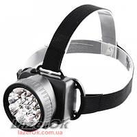 Налобный фонарик Bailong 536 (12 LED диодов)