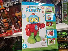 Розвиваюча іграшка 8808-13 Малюк Робот, фото 3