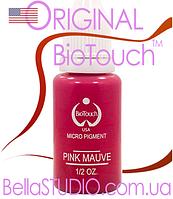 Пигмент Розово-лиловый (BioTouch, США) 16 мл